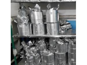 zinc aluminum polypropylene metallized film