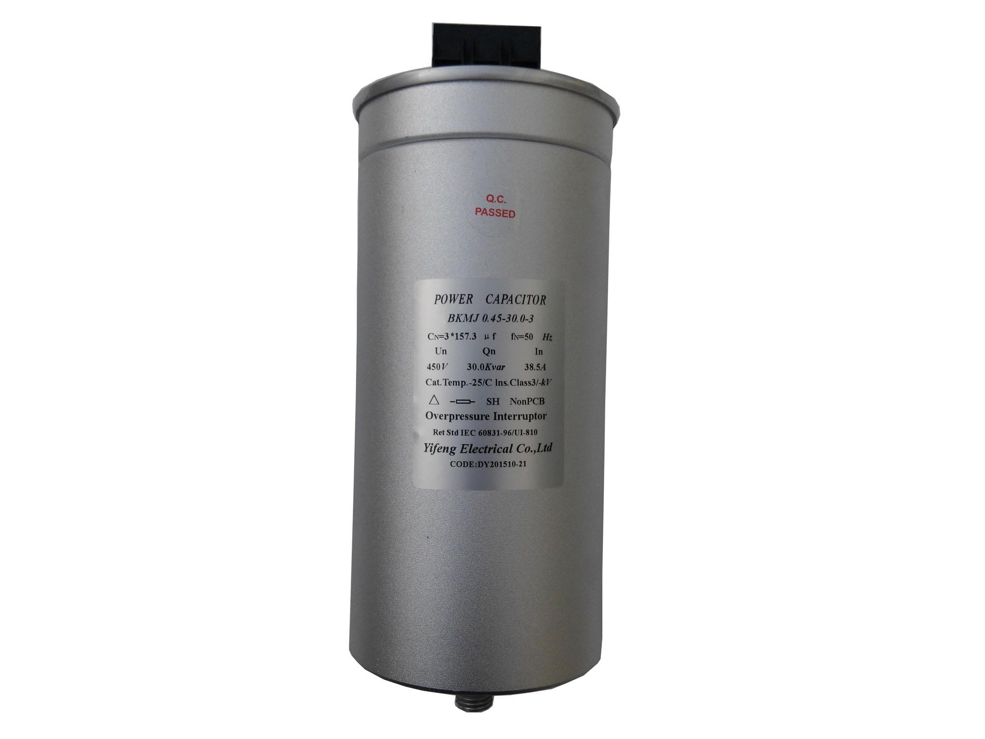Matte press tank capacitor