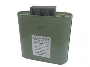 Elliptic capacitor