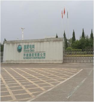 Xu Ji, Guowang Customer